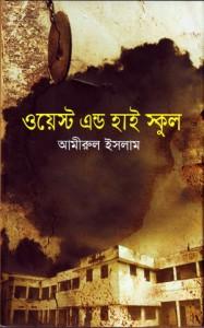 Amirul-Book