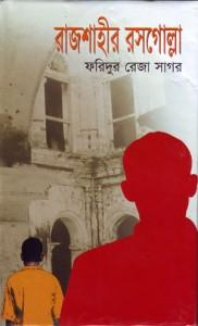 Sogar-Book