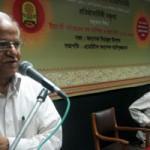 Prof.-Shirajul-Islam-22