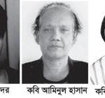 Ashik-Chudury-pic