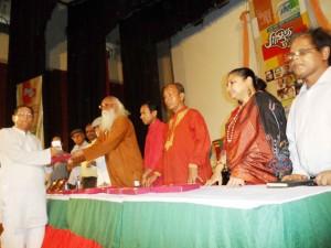 সপ্তমবর্ষপূর্তী উৎসব ২০১৪, ময়মনসিংহ।