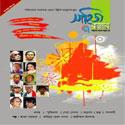 Saba-add-utsab-2014-issu